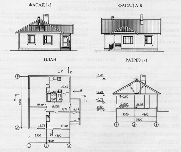 Проект дома Б.186-00-7.04